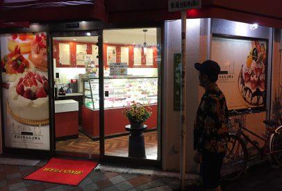 Shinagawa, pâtisserie de nuit