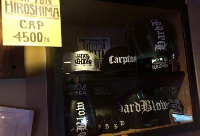 Straight outta Carpton, l