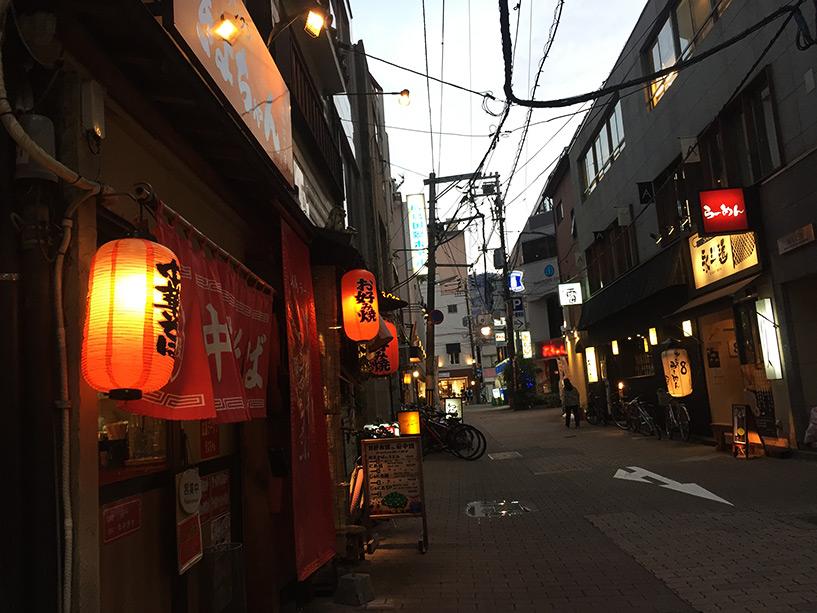 Quartier de Kanayama-cho, Hiroshima