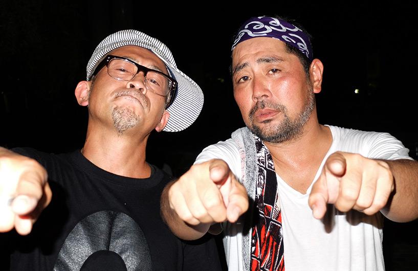 Summer of Love Hiroshima 2016
