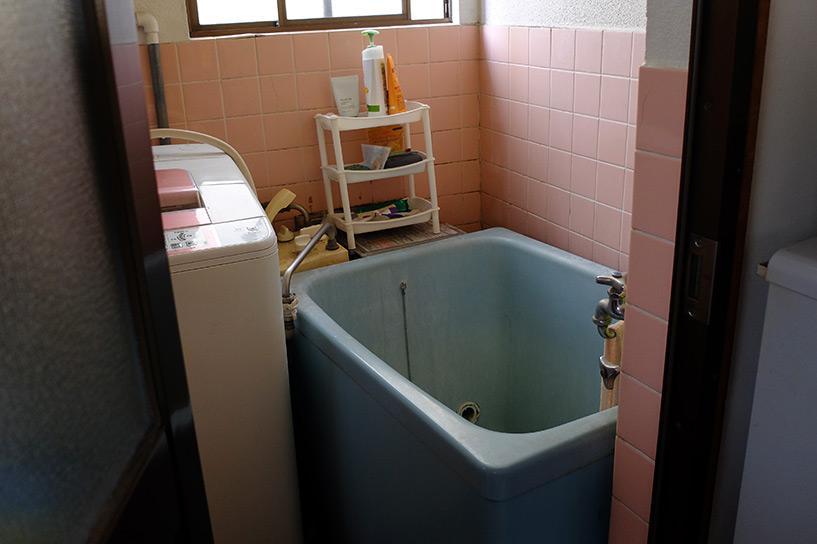 Vie et logement au Japon / budget, conditions - Jud à Hiroshima