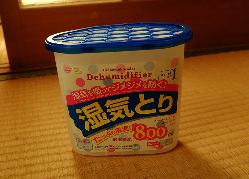déshumidificateur japon