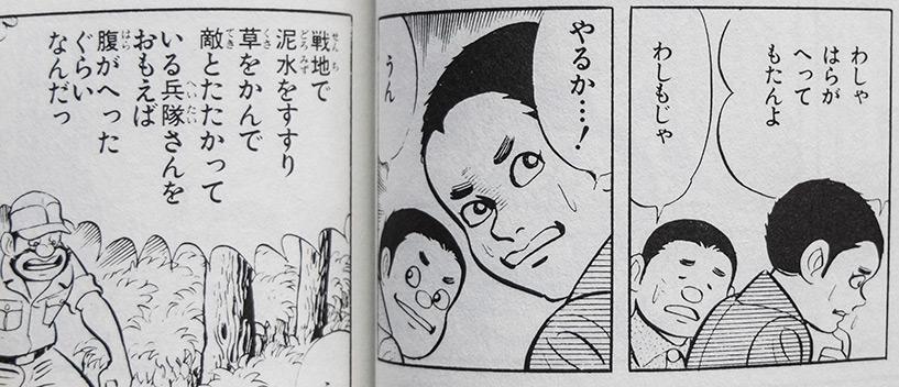 hiroshima-ben