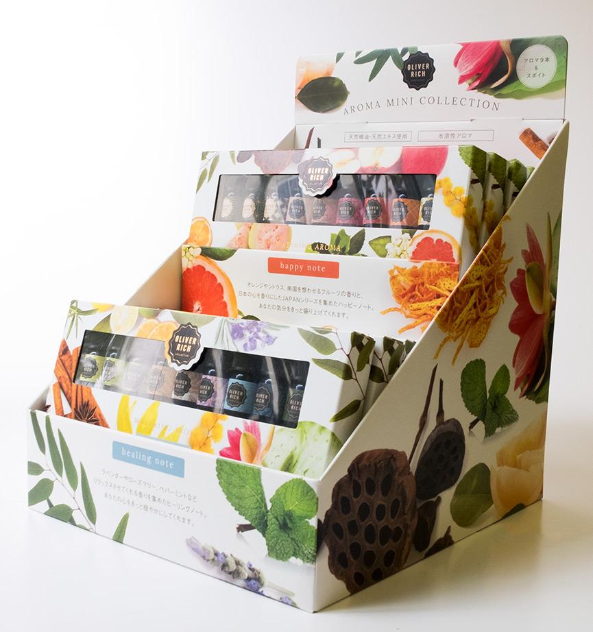 Packaging design Présentoir (POP display)