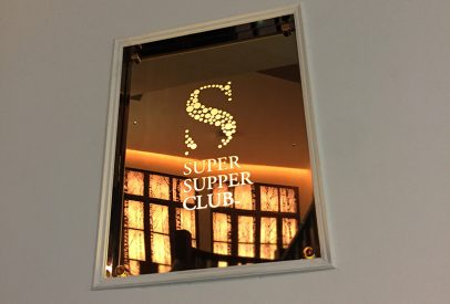 Logo Super Super Club Hiroshima