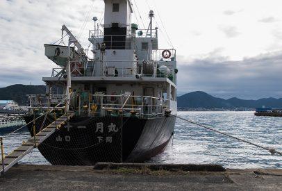 port de Shimonoseki, Yamaguchi