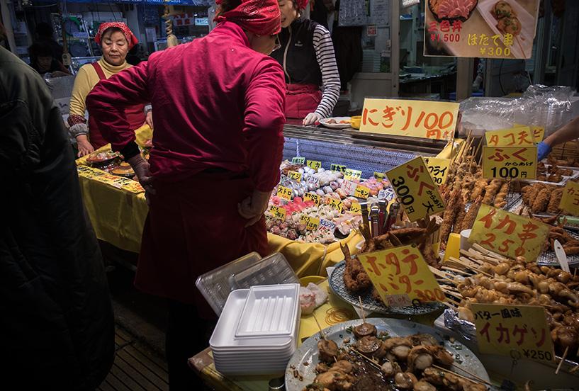 marché aux poissons de Karato, Shimonoseki