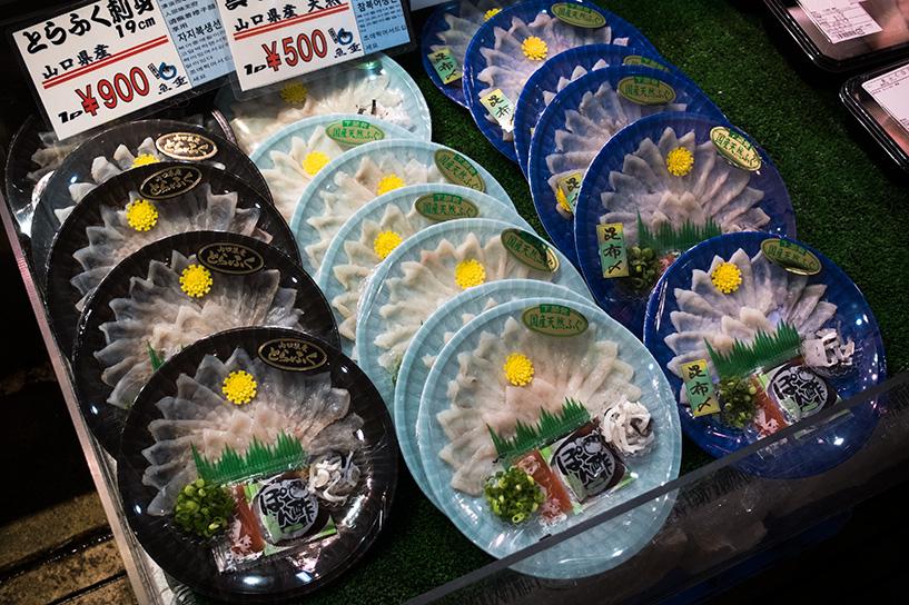 plateaux de sashimis de tora-fugu, marché de Karato, préfecture de Yamaguchi