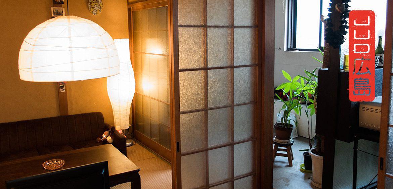 Appartement japonais www.jud-hiroshima.com
