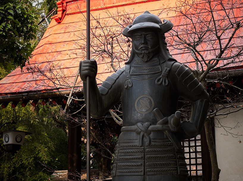 Kani Saizō