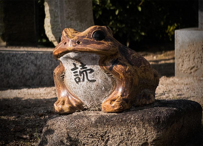 grenouilles du temple Shoko-ji Hiroshima
