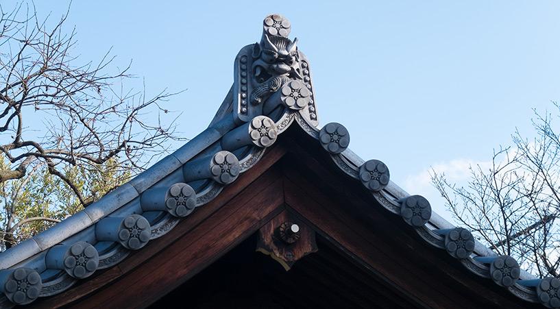 toit de temple, Kokuzen-ji Hiroshima