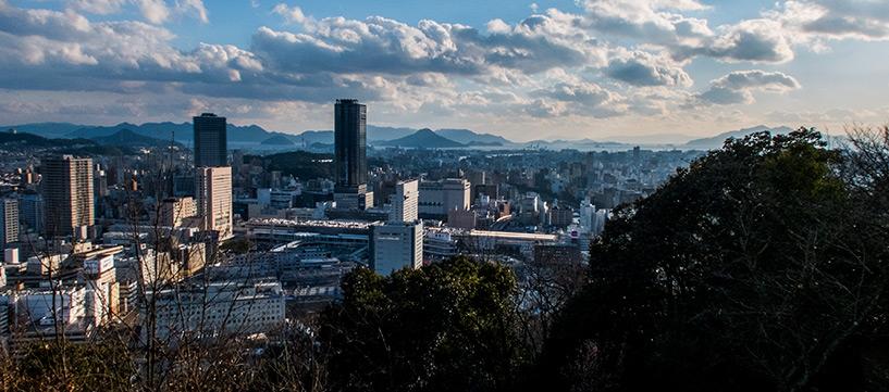 Vue sur Hiroshima depuis la pagode de la paix