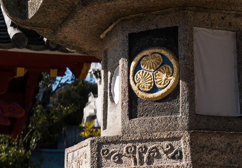 Lanterne de pierre (石灯籠 ishidōrō), sanctuaire Toshogu Hiroshima