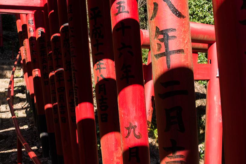 torii rouges du sanctuaire Kinko Inari Hiroshila