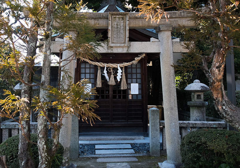 Sanctuaire Shii no ki Inari dans le sanctuaire shinto Tsuruhane Hiroshima