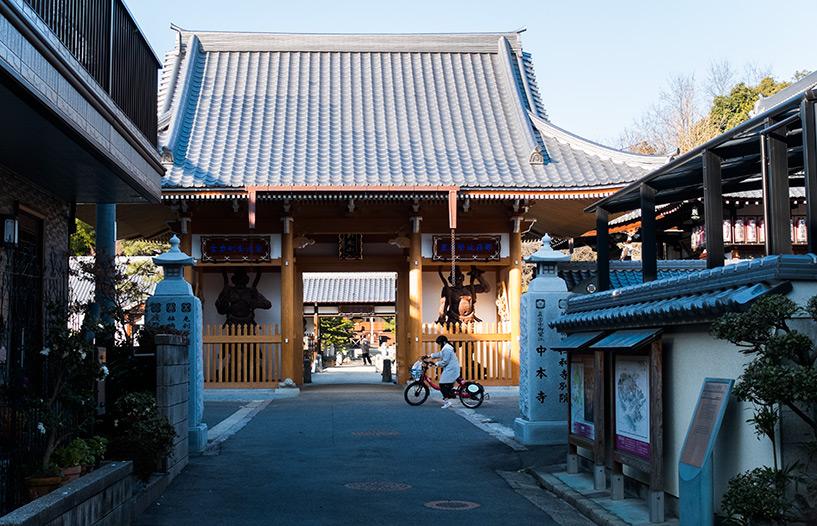 Entrée du temple Myōjōin, Hiroshima