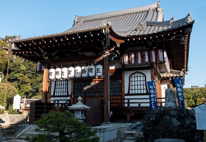 temple shingon Myojoin Hiroshima