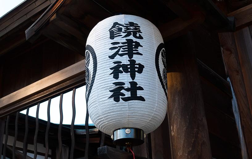 lanterne de papier sanctuaire Japon