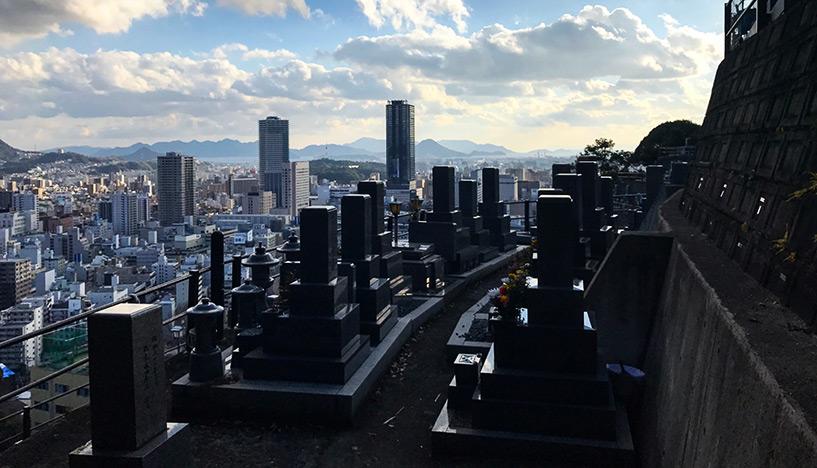 Vue sur Hiroshima depuis le cimetière du Mont Futabayama
