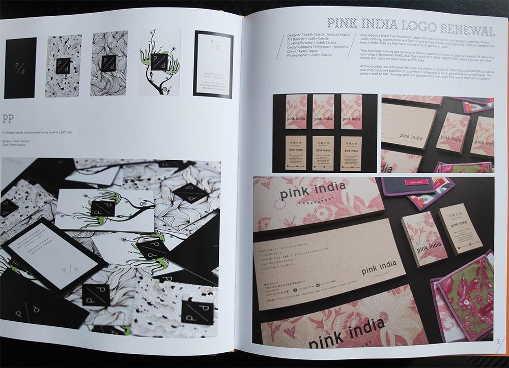 Travail de la graphiste Judith Cotelle pour la marque japonaise Pink India