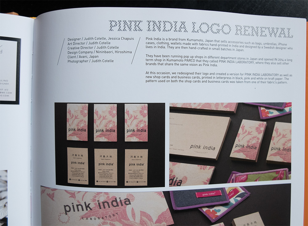 Pink India par Judith Cotelle dans Good Idea 4