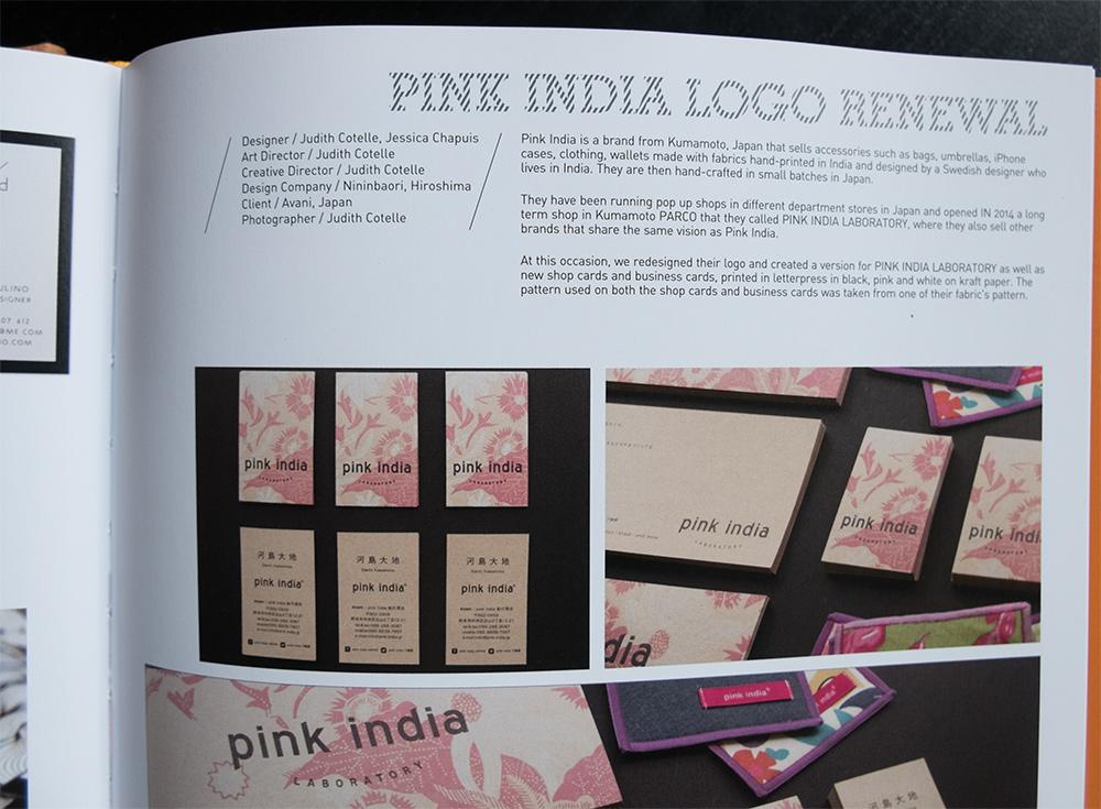 Pink India par Judith Cotelle dans Good Idea 4