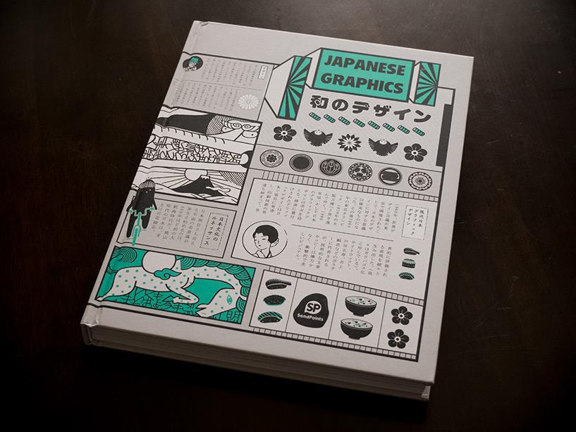 couverture de Japanese Graphics