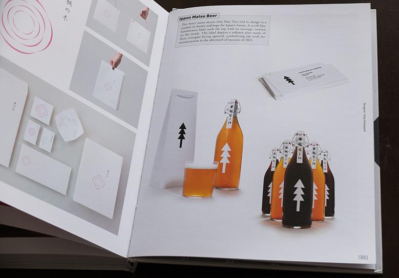 Packaging bière japonaise