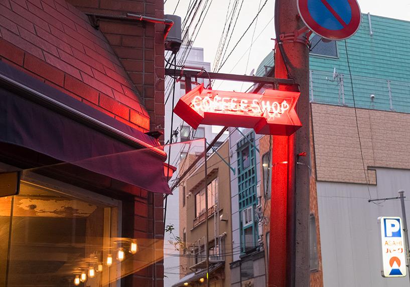 Oneness Café Hiroshima