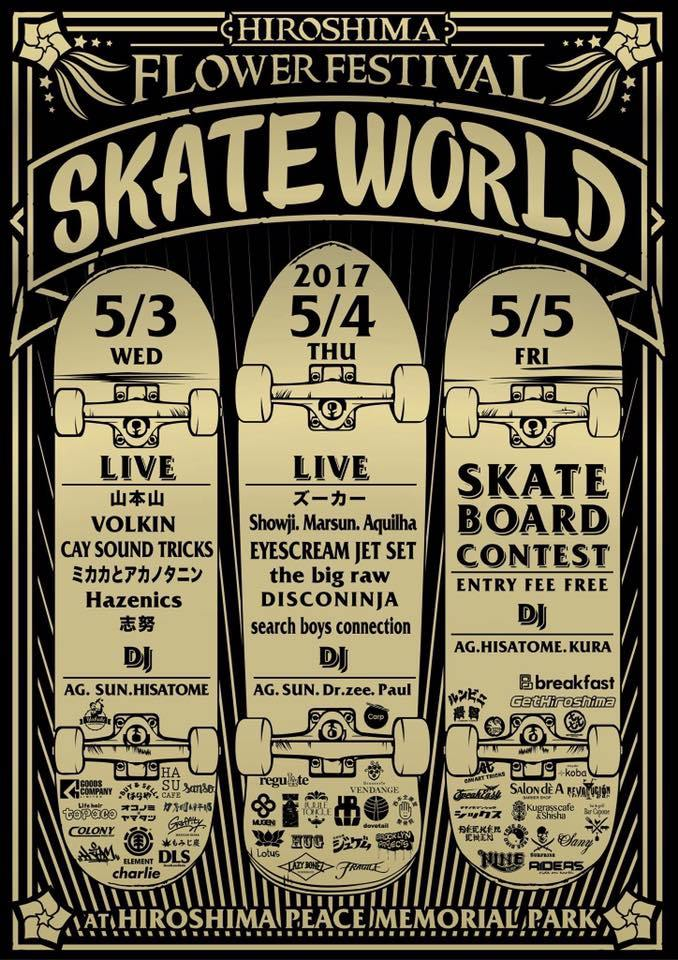Festival de skateboard à Hiroshima Japon