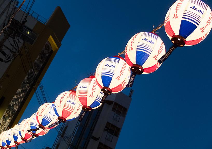 Japon, lampions, lanternes de papier Asahi