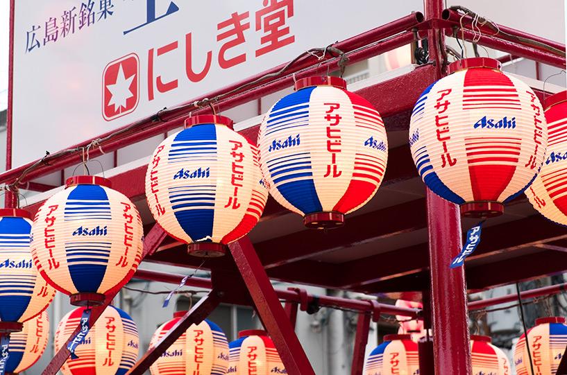 yagura, lampions Asahi