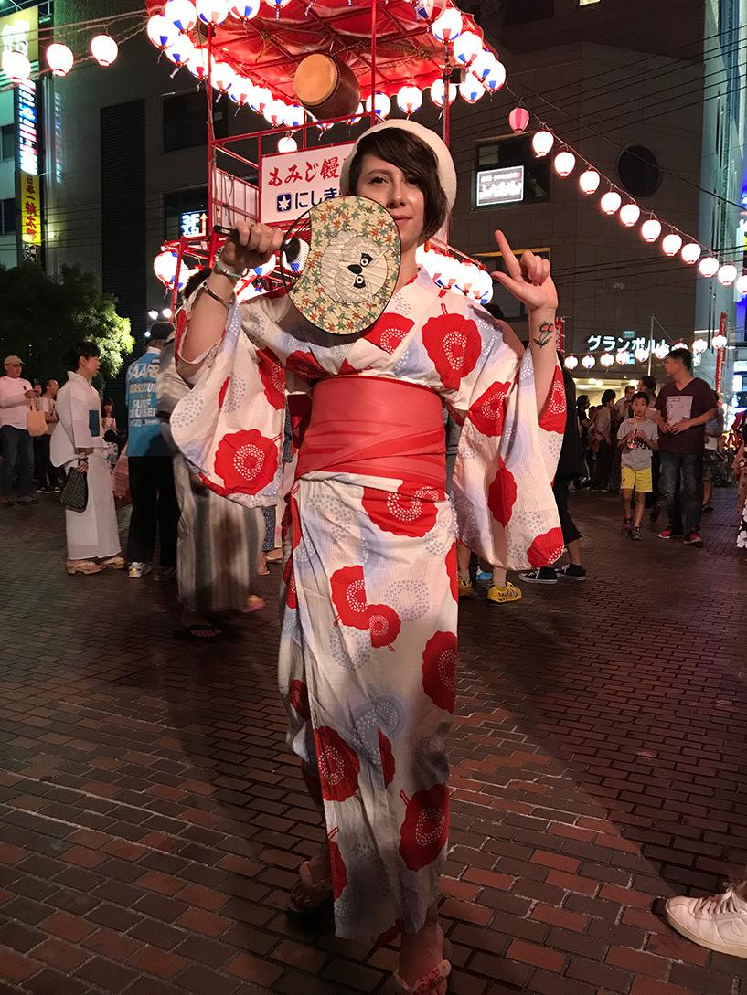 Jud à Hiroshima, yukata