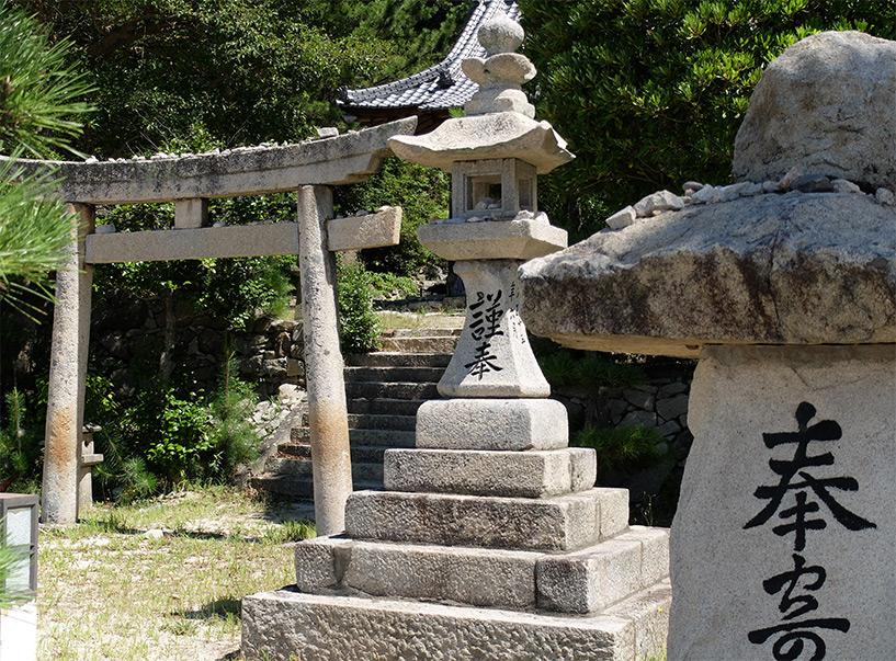 sanctuaire shinto Irukamyo, Sun Beach, Etajima