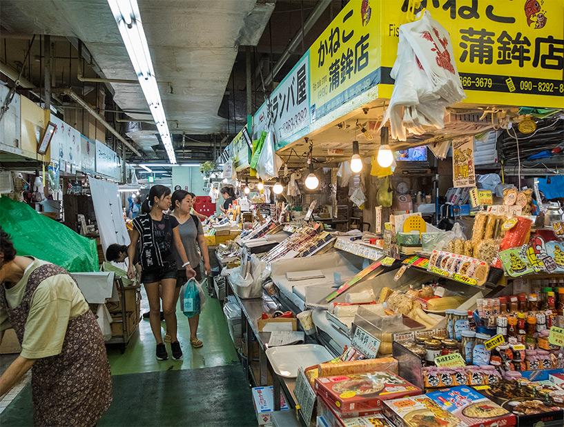 Marché de Makishi, Naha, Okinawa