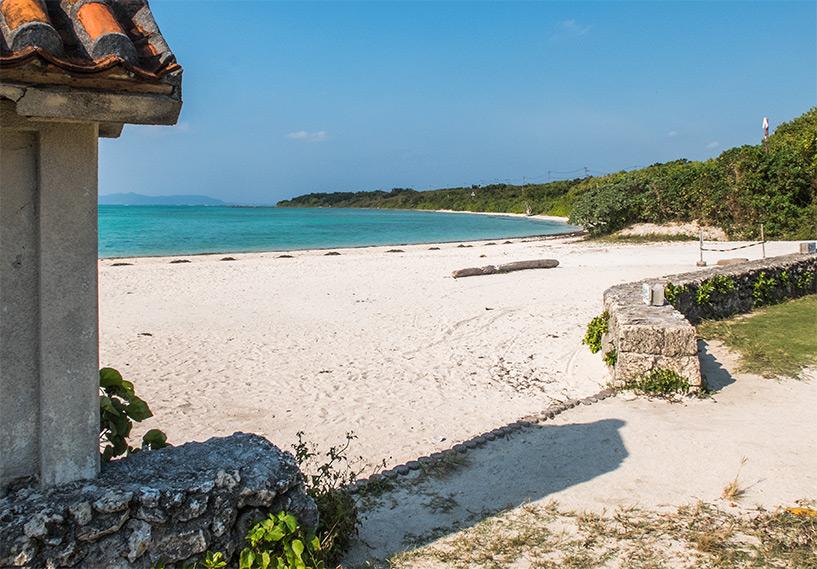 Okinawa datant coutumes histoire de rencontres en ligne drôle