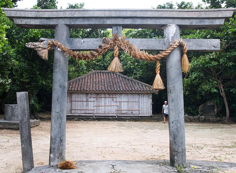 sanctuaire shinto Āmāon (天川御嶽), Ishigaki