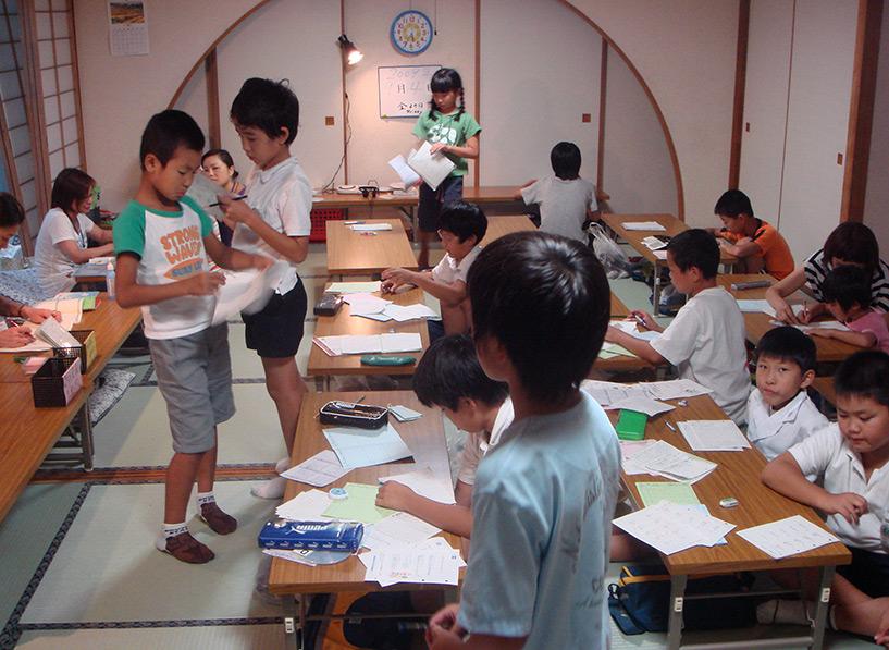 salle de classe Kumon, Hiroshima, Japon (2009)