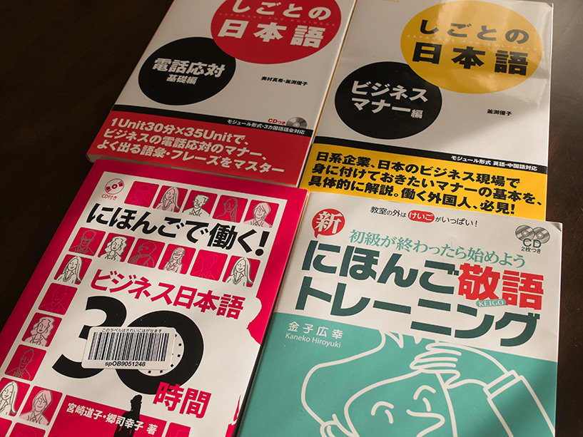 4 Manuels Pour Apprendre Le Japonais Business