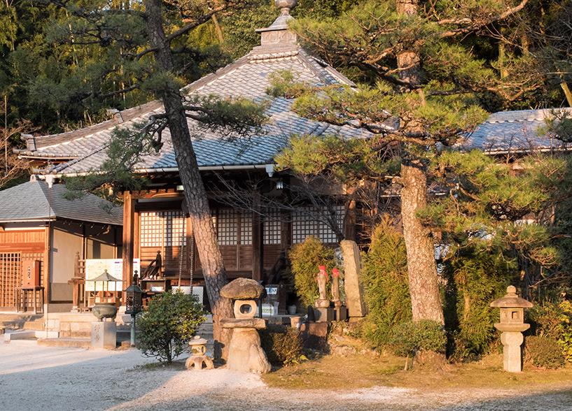 Pavillon Fudō-dō au Fudō-in, Hiroshima, Futabanosato
