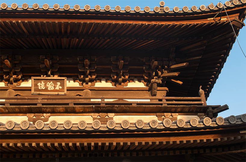 Toit du Romon au temple Fudo-in, Hroshima