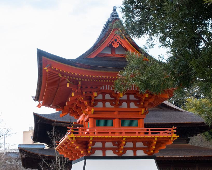 Pagode Shōrō du temple Fudo-in à Hiroshima, promenade Futabanosato