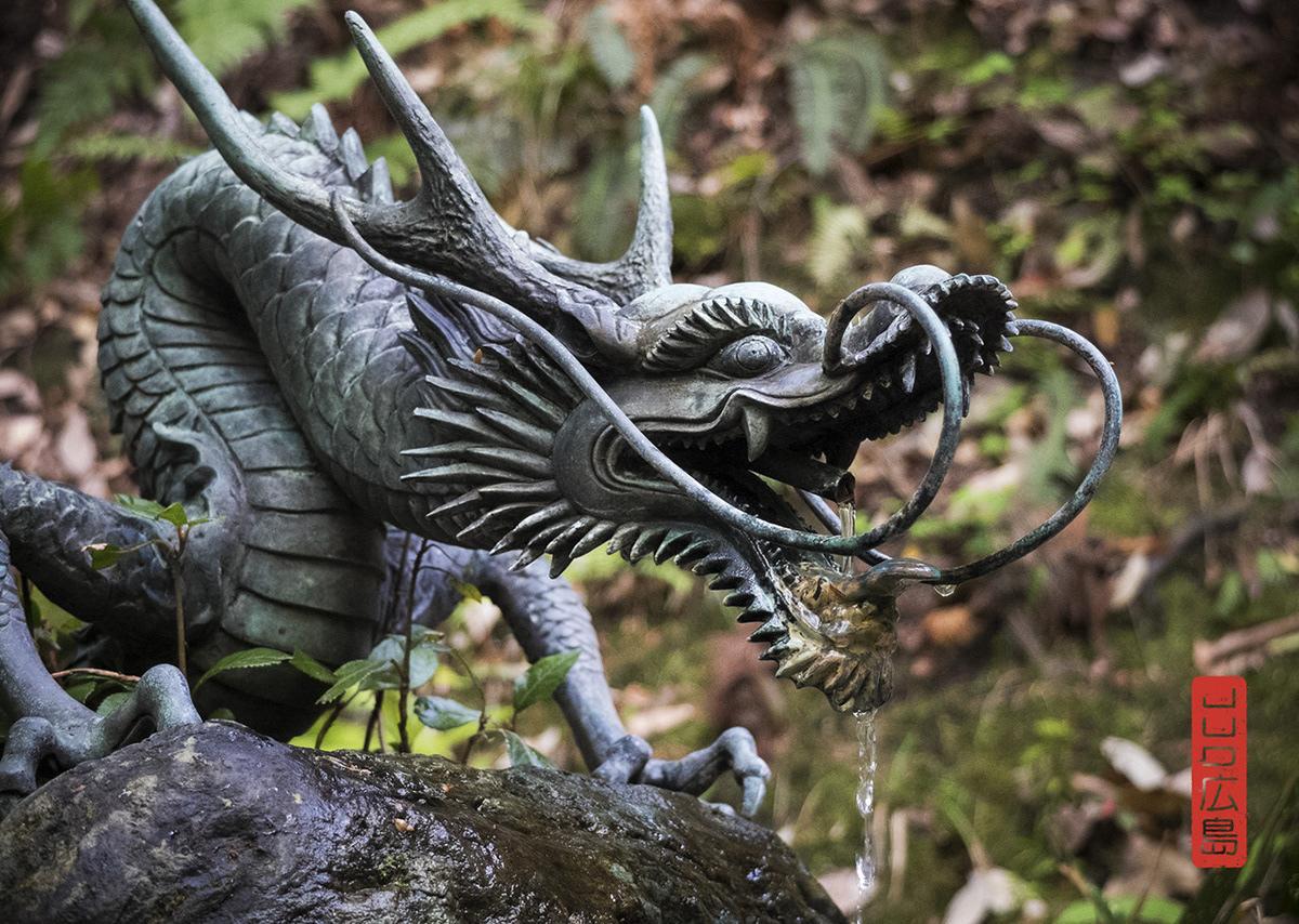 Dragon veillant sur un chozuya (à Mitaki)