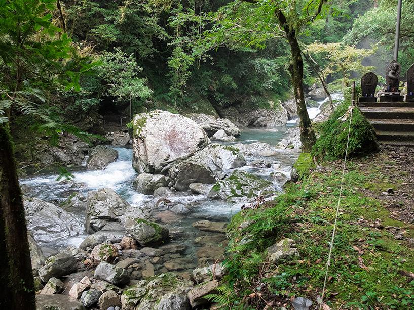 cascades de Todoroki, Tokushima, Shikoku