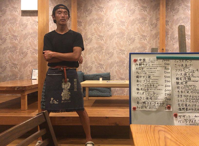 Izakaya Shishimaru, Kaiyo, Kaifu, Tokushima
