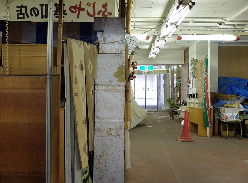 Marché couvert et espace expo de la cité Motomachi, Hiroshima