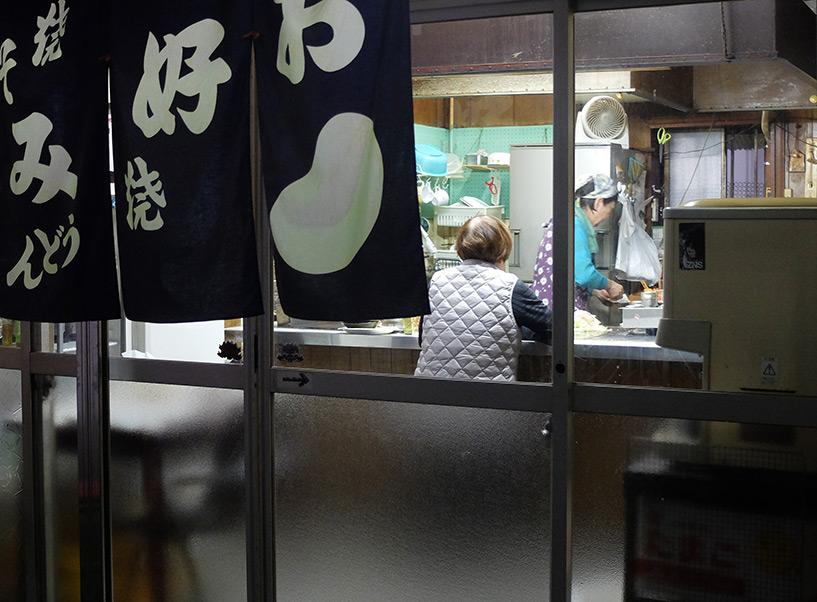 Okonomiyaki de quartier Hiroshima
