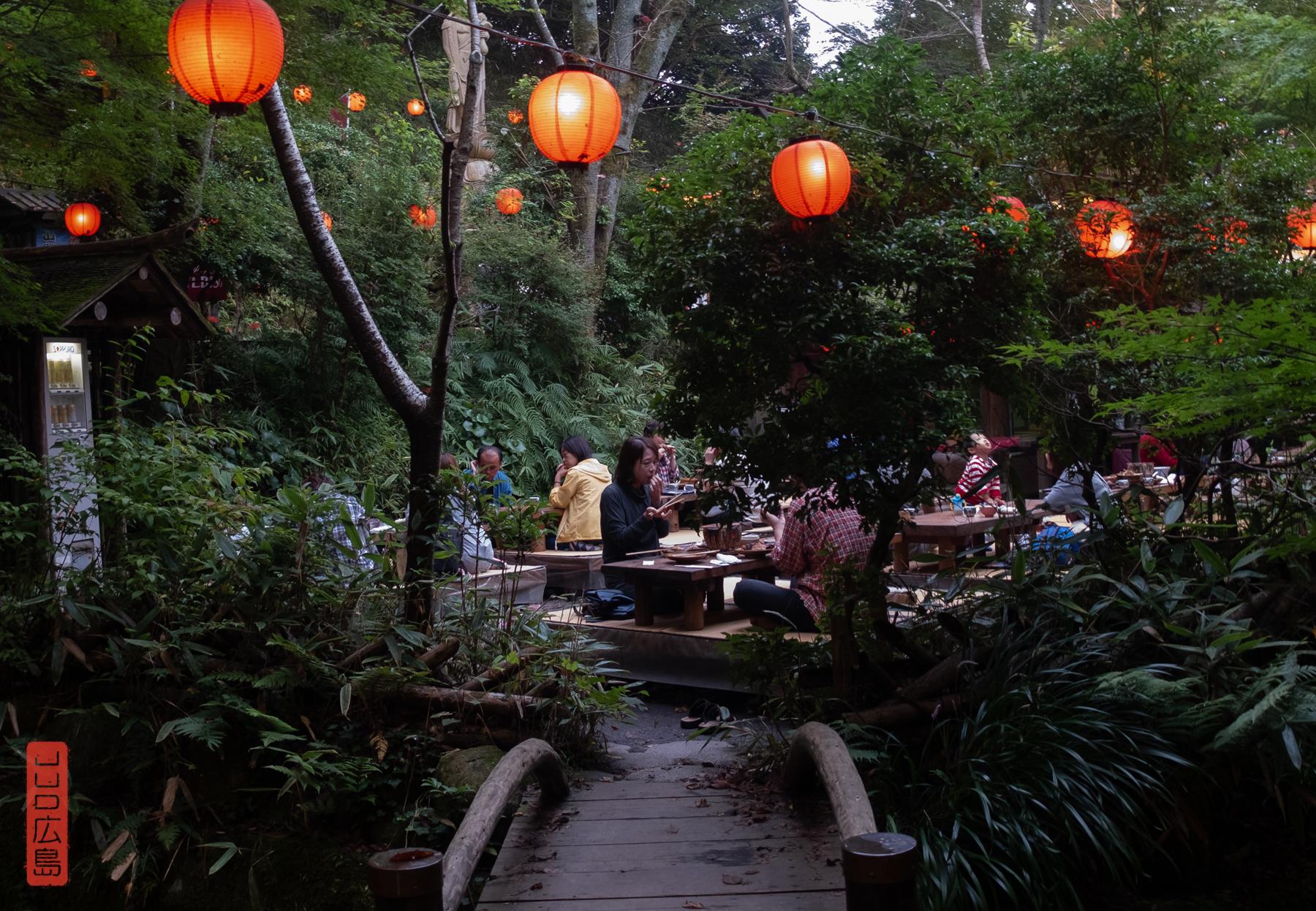 Sanzoku Iwakuni restaurant en plein air