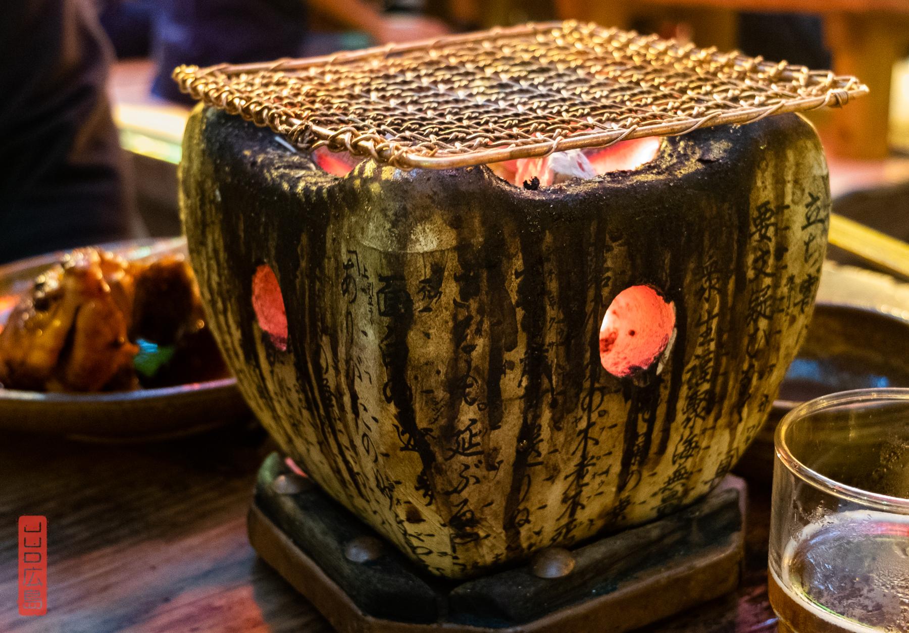 Barbecue de table 七輪 (Shichirin)